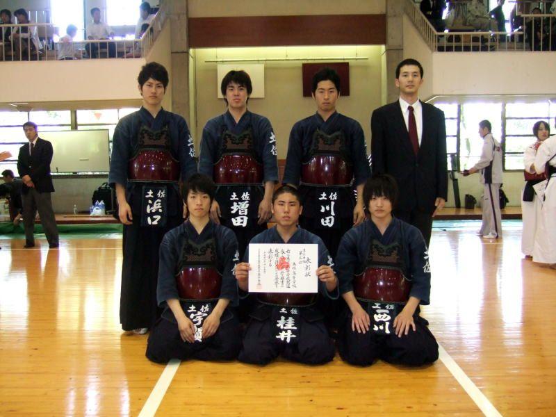 高知県剣道連盟 » 3)高校生